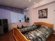 Сдается посуточно 4-комнатная квартира в Киеве. 0 м кв. ул. Владимирская 12