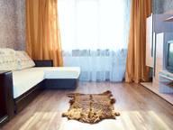 Сдается посуточно 1-комнатная квартира в Брянске. 55 м кв. проспект Станке Димитрова, 67