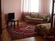 Сдается посуточно 1-комнатная квартира в Брянске. 0 м кв. Красноармейская улица, д. 100