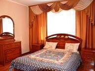 Сдается посуточно 2-комнатная квартира в Брянске. 0 м кв. ул. Красноармейской, 41