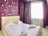 Сдается посуточно 2-комнатная квартира в Брянске. 65 м кв. Красноармейская улица, 100, подъезд 4