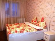 Сдается посуточно 2-комнатная квартира в Брянске. 0 м кв. пр-т Московский 7