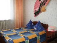 Сдается посуточно 2-комнатная квартира в Брянске. 0 м кв. ул. Красноармейская, 42