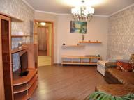 Сдается посуточно 2-комнатная квартира в Брянске. 0 м кв. ул. Трудовая, 2