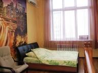 Сдается посуточно 2-комнатная квартира в Брянске. 0 м кв. ул. Костычева, 68