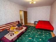 Сдается посуточно 1-комнатная квартира в Долгопрудном. 35 м кв. Дирижабельная д 6 корп 2