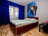 Сдается посуточно 3-комнатная квартира в Стерлитамаке. 0 м кв. ул. Коммунистическая, 84