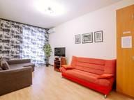 Сдается посуточно 1-комнатная квартира в Щёлкове. 31 м кв. Парковая д 20