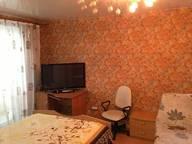 Сдается посуточно 1-комнатная квартира в Каменск-Уральском. 44 м кв. Кирова 31