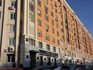 Сдается посуточно 3-комнатная квартира в Новосибирске. 92 м кв. ул. Кирова, 27