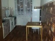 Сдается посуточно 1-комнатная квартира в Якутске. 37 м кв. ул. Халтурина, 2