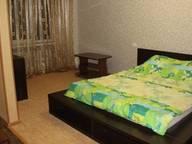 Сдается посуточно 1-комнатная квартира в Абакане. 0 м кв. Щетинкина улица, д. 80