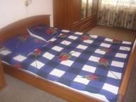Сдается посуточно 3-комнатная квартира в Челябинске. 0 м кв. Овчинникова улица, д. 8