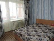 Сдается посуточно 3-комнатная квартира в Челябинске. 0 м кв. Островского улица, д. 64