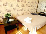 Сдается посуточно 1-комнатная квартира в Мытищах. 45 м кв. Институтская, 6