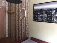 Сдается посуточно комната в Архангельске. 11 м кв. проспект Советских Космонавтов, 188