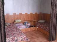 Сдается посуточно 1-комнатная квартира в Самаре. 35 м кв. ул. Александра Матросова, 7