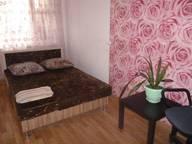 Сдается посуточно 3-комнатная квартира в Уфе. 73 м кв. ул. Менделеева, 112