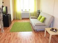 Сдается посуточно 1-комнатная квартира в Уфе. 45 м кв. Революционная ул., 68