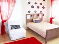 Сдается посуточно 1-комнатная квартира в Уфе. 30 м кв. ул. Пархоменко, 101