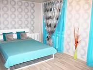 Сдается посуточно 1-комнатная квартира в Уфе. 30 м кв. Левченко улица, д. 8