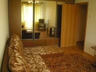 Сдается посуточно 2-комнатная квартира в Магнитогорске. 65 м кв. проспект Карла Маркса, 143