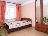 Сдается посуточно 3-комнатная квартира в Астрахани. 90 м кв. переулок Чернышова, 81