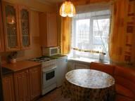 Сдается посуточно 2-комнатная квартира в Чите. 48 м кв. ул. Чайковского, 35
