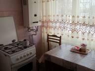Сдается посуточно 1-комнатная квартира во Владикавказе. 28 м кв. ул. Леонова, 1