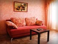 Сдается посуточно 2-комнатная квартира в Бийске. 69 м кв. ул. Красноармейская, 45