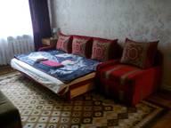Сдается посуточно 1-комнатная квартира в Ставрополе. 31 м кв. Краевая больница, ул.Ленина 444