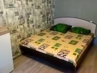 Сдается посуточно 1-комнатная квартира в Минске. 0 м кв. Жудро улица, д. 39