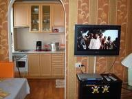 Сдается посуточно 2-комнатная квартира в Смоленске. 47 м кв. Фрунзе, 27