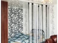 Сдается посуточно 1-комнатная квартира в Гомеле. 30 м кв. проспект Победы, 18