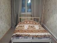 Сдается посуточно 2-комнатная квартира в Ульяновске. 56 м кв. ул. Фрунзе, 1