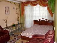 Сдается посуточно 2-комнатная квартира в Херсоне. 54 м кв. ул. Степана Разина, 73