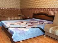 Сдается посуточно 1-комнатная квартира в Белгороде. 35 м кв. есенина 42