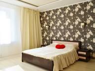 Сдается посуточно 1-комнатная квартира в Брянске. 57 м кв. ул. Некрасова, 2