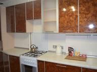 Сдается посуточно 1-комнатная квартира в Чебоксарах. 45 м кв. ул. Ярмарочная, 15