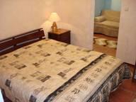 Сдается посуточно 1-комнатная квартира в Ялте. 35 м кв. Кирова 46