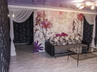 Сдается посуточно 2-комнатная квартира в Майкопе. 50 м кв. некрасова 266