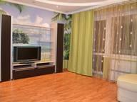 Сдается посуточно 3-комнатная квартира в Челябинске. 65 м кв. ул. Братьев Кашириных, 12