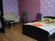 Сдается посуточно 1-комнатная квартира в Армавире. 40 м кв. ул. Ефремова, 11