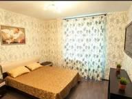 Сдается посуточно 1-комнатная квартира в Сыктывкаре. 40 м кв. ул. Кутузова, 36