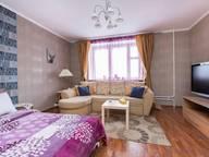 Сдается посуточно 1-комнатная квартира в Москве. 45 м кв. Псковская, 5к3