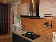 Сдается посуточно 1-комнатная квартира в Алупке. 20 м кв. Фрунзе 11
