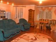 Сдается посуточно 3-комнатная квартира в Минске. 0 м кв. Скрыганова улица, д. 4, корп. б