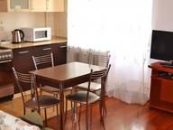 Сдается посуточно 2-комнатная квартира в Сыктывкаре. 0 м кв. Интернациональная, 166