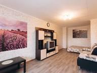 Сдается посуточно 1-комнатная квартира в Екатеринбурге. 38 м кв. Белореченская ул., 24к4