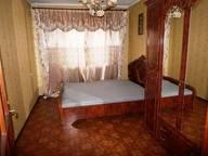 Сдается посуточно 3-комнатная квартира в Кемерове. 45 м кв. Московский проспект, 35
